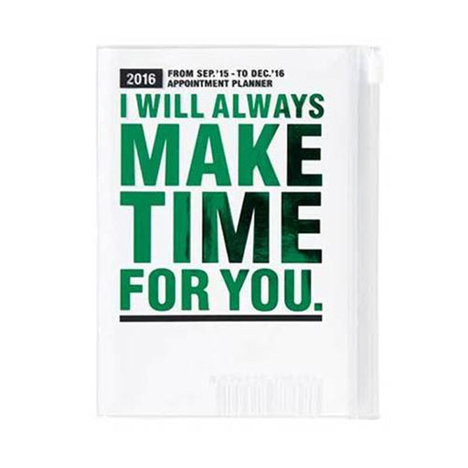 I Will Always Make Time For You Diary
